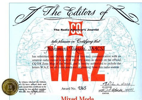 amateur radio rfi certification requirements jpg 1200x848